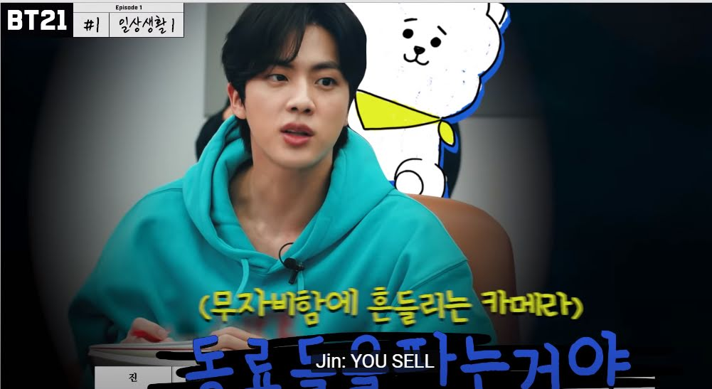 sell1