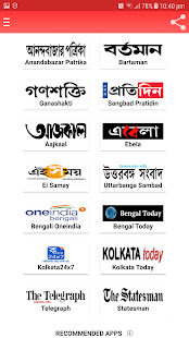 Download All Bangla Newspaper and tv channel APK latest