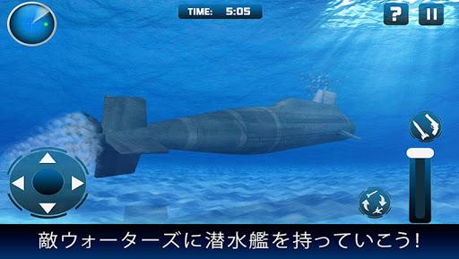 無料动作Appの現代のロシア海軍の軍艦の3D|記事Game