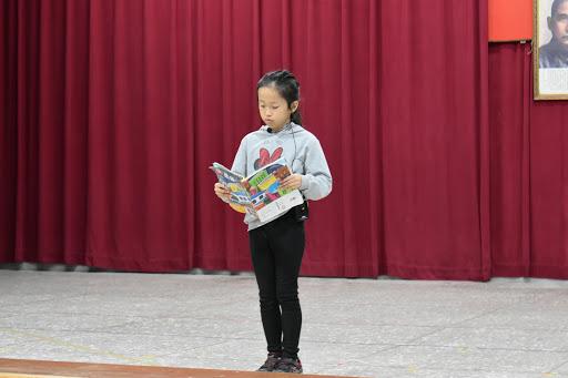校內語文競賽
