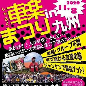 Nボックスカスタム JF1のカスタム事例画像 Oh!さんの2020年11月06日08:39の投稿