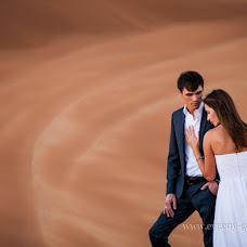 Wedding photographer Evgeniy Golubev (EvgenyJS). Photo of 16.01.2014