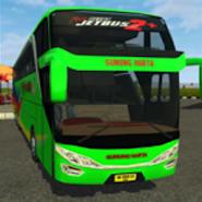 Livery Skin Bus Simulator Indonesia 10 1 latest apk download