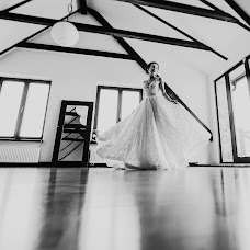 Wedding photographer Karina Matyushina (MaKarina). Photo of 18.11.2017