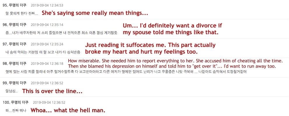 Goo Hye Sun Comments 1