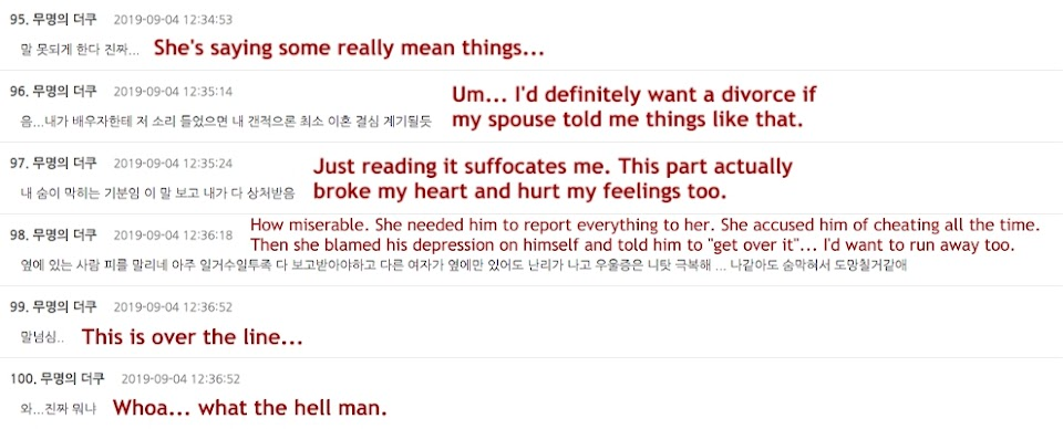 Goo Hye Sun Comments 1