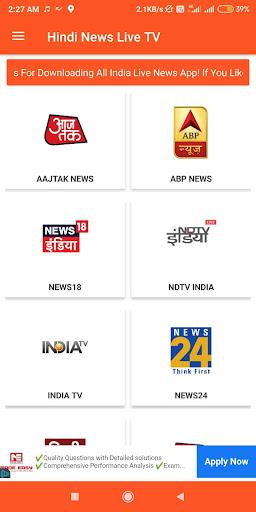 Hindi News Live Tv Free : All Hindi Samachar Live screenshot 5