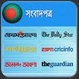 All In One Bangla Newspaper