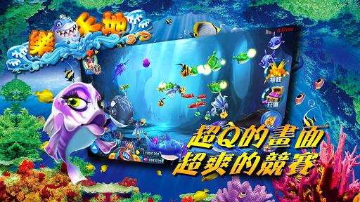 樂魚天地3D-首款四人對戰的動感3D捕魚遊戲 screenshot 3