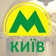 Kiev subway