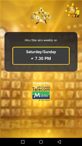 Hiru Star 1.0.9 screenshots 2