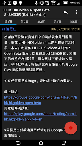 LIHK HKGolden screenshot