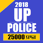 up police constable exam book in hindi