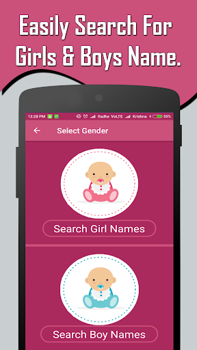 English Baby Girl & Boy Names With Meaning App Report on