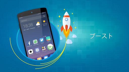 CM Launcher - スピーディ&安心