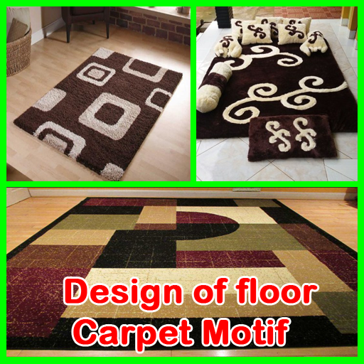 Design of floor carpet motif 1.1 screenshots 1