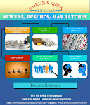 SNM - Best IAS & PCS Coaching Institute in Chandigarh