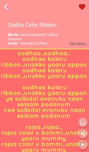 Hit Satyaraj Songs Lyrics - náhled