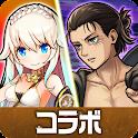 ユニゾンリーグ-本格RPG/ロールプレイングゲームでギルドバトルを楽しもう icon