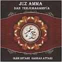 JUZ AMMA by Ustadz HANAN ATTAKI LC. icon