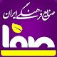 فروشگاه صنایع فرهنگی Download on Windows