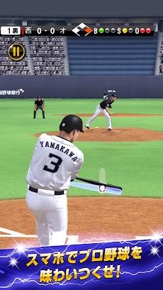 プロ野球スピリッツAのおすすめ画像1