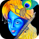 Radhe Krishna Gif - Krishna Gif Download for PC Windows 10/8/7