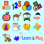 Kids Educational Games - Learn English