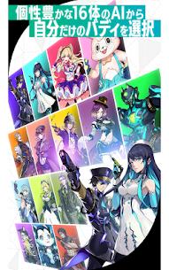 ゼノンザード(ZENONZARD) App Download For Android and iPhone 3