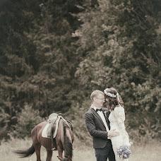 Wedding photographer Dmitriy Lopatin (MarryLand). Photo of 16.11.2016