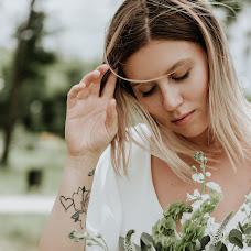 Nhiếp ảnh gia ảnh cưới Aleksandr Sychev (alexandersychev). Ảnh của 22.06.2019
