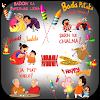 Diwali Stickers APK
