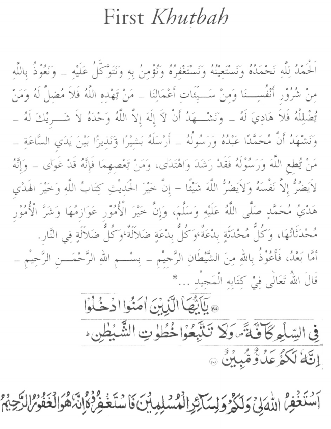 First Khutbah In Arabic Khutbahcity