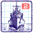 Sea Battle 2 logo