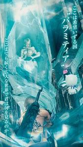 MOBIUS FINAL FANTASY Japanese v1.4.050 Mod