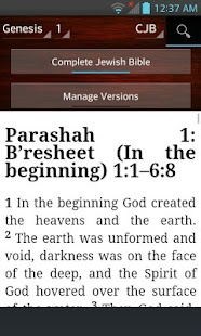 Bible CJB, Complete Jewish Bible (English) - náhled