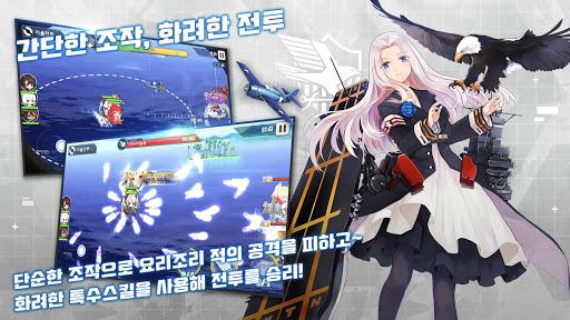 ubcbdub78cud56dub85c 1.4.33 screenshots 2