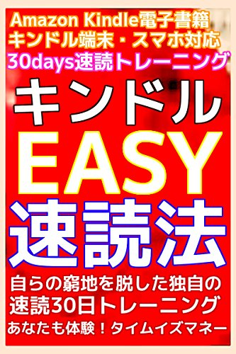 book004-333500-01.jpg