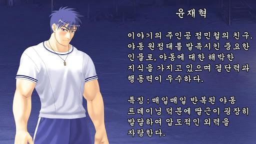 warning.or.kr : 야동 원정대