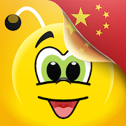Learn Chinese - 15,000 Words