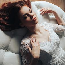 Wedding photographer Viktoriya Sklyar (sklyarstudio). Photo of 13.04.2018