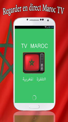 التلفزة المغربية MAROC TV screenshot 2