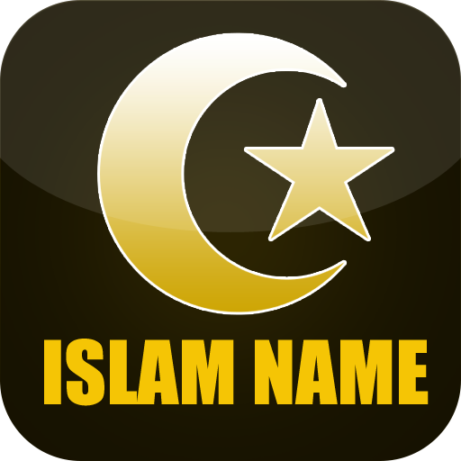 Allah Islamic Names Muslim