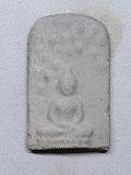 พระผงพรายสมุทร พิมพ์ปรกโพธิ์ (พิมพ์เล็ก) เนื้อดินผสมผงกระดูกผี พ่อท่านเจิม วัดหอยราก นครศรีธรรมราช ปี 2499