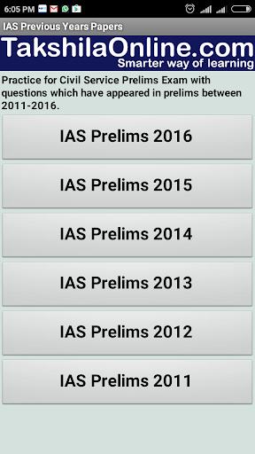 UPSC IAS u092au094du0930u0948u0915u094du091fu093fu0938 u0938u0947u091fu094du0938 MCQ 3.12 screenshots 1