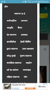Hindi Joksh App - náhled