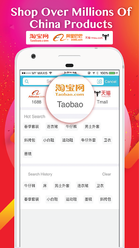 YES - Shopping Taobao 1688 and deals APK Latest Version