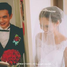 Wedding photographer Viloon Looi (aspirerstudio). Photo of 16.02.2017
