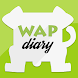 WAP Diary is a complete application to manage all your pet care