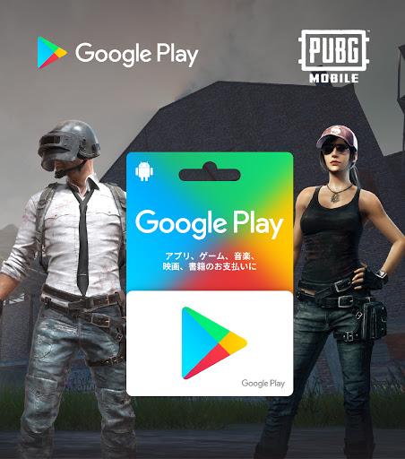 JP PUBG Promotion